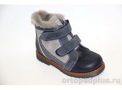 Ботинки зимние 06-735 синий/серый