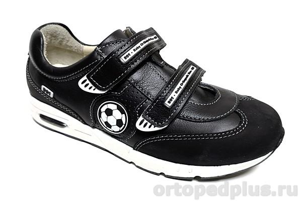 Ортопедическая обувь Кроссовки 098-11 черный