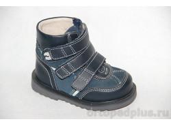 Ботинки 12-002 син.