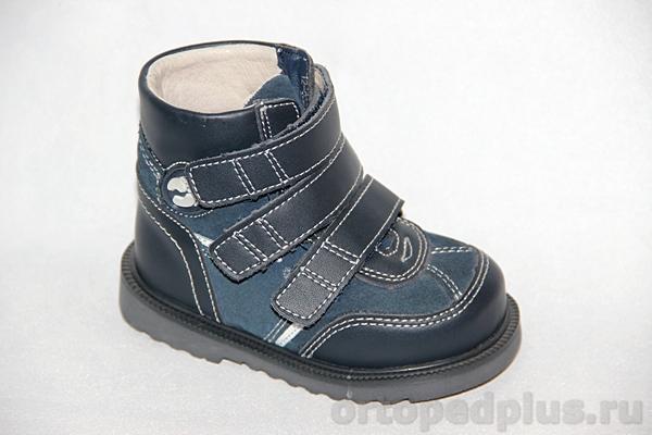 Ортопедическая обувь Ботинки 12-002 син.