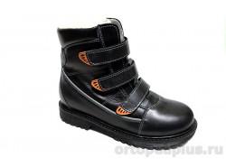 Ботинки 152-13 черный