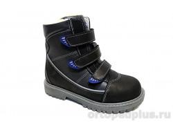 Ботинки 152-23 черный/серый