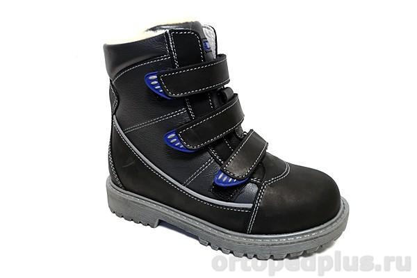 Ортопедическая обувь Ботинки 152-23 черный/серый
