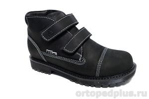 Ботинки 201-131 серый/черный