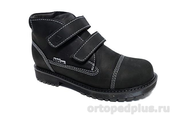 Ортопедическая обувь Ботинки 201-131 серый/черный