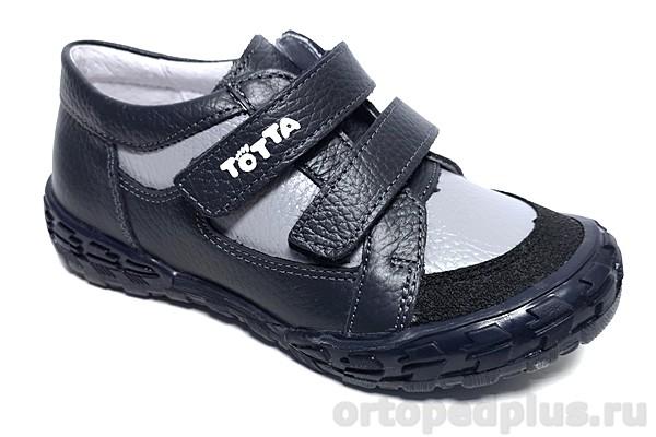 Ортопедическая обувь Кроссовки 224(2) синий/серый