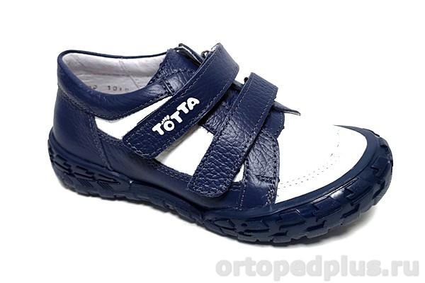 Ортопедическая обувь Кроссовки 224 синий/белый