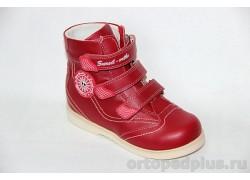 Ботинки 23-214 красн.