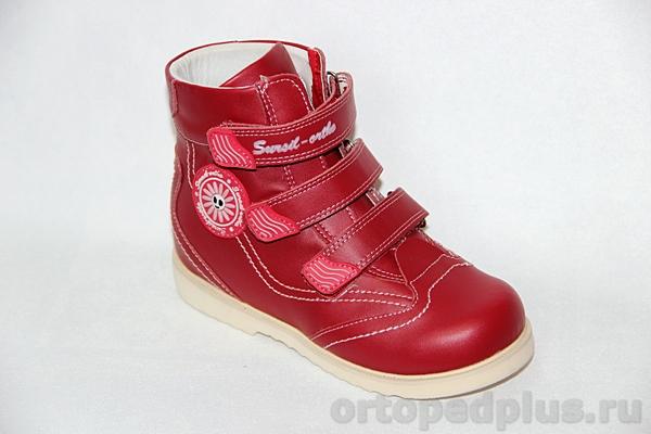 Ортопедические ботинки 23-214 красн.