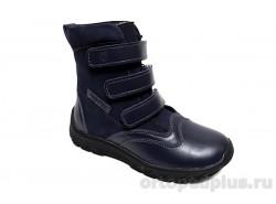 Ботинки М312 синий