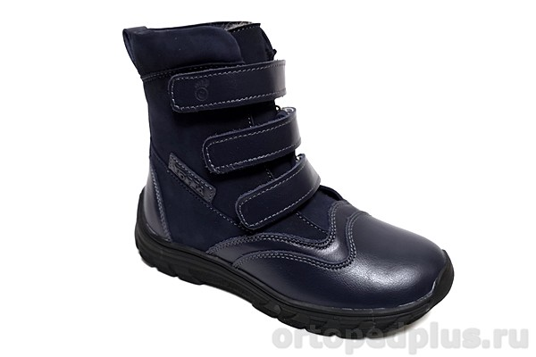 Ортопедическая обувь Ботинки М312 синий