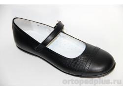 Туфли 3/4-515731704 черный