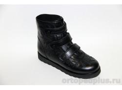 Ботинки 43-042-1 черный