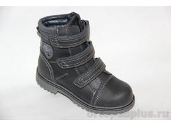 Ботинки 45-070 серый