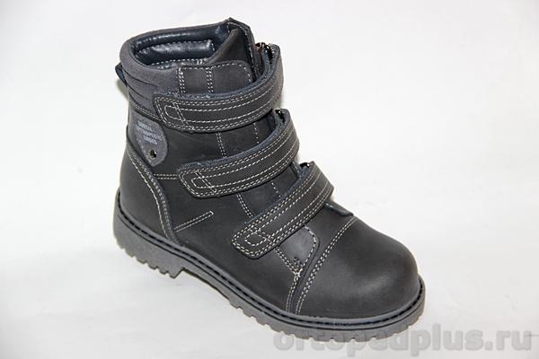 Ортопедическая обувь Ботинки 45-070 серый