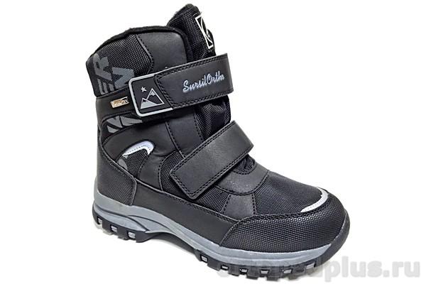 Ортопедическая обувь Ботинки 45-181 черный