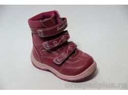 Ботинки А43-044 фуксия