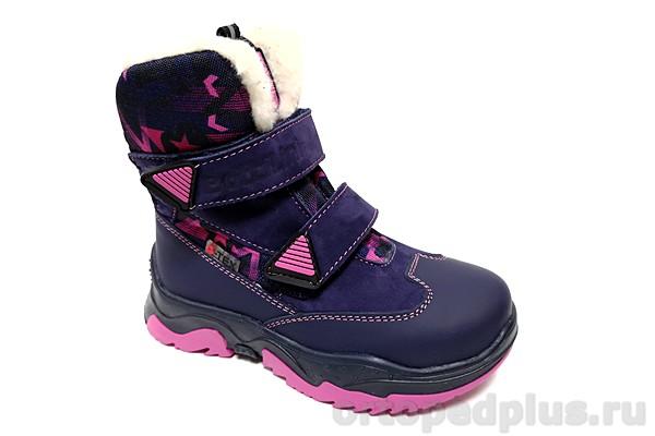 Ортопедическая обувь Ботинки BL-244-12 черника