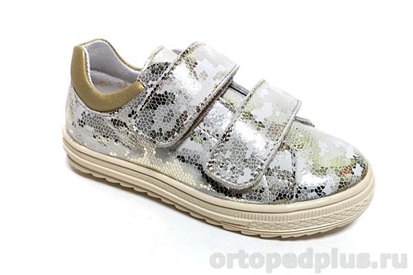 Ортопедическая обувь Кроссовки BL-259-12 золотой