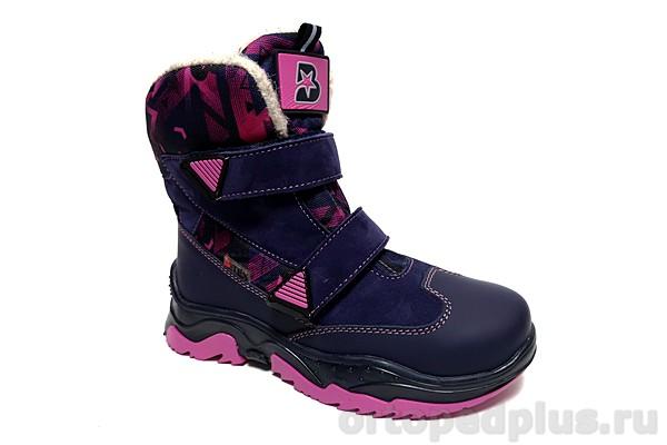 Ортопедическая обувь Ботинки BL-279-12 черника