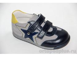 Кроссовки DND 40 серый/синий