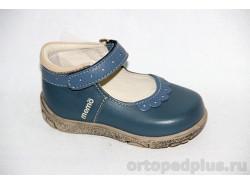 Туфли Фиона синий