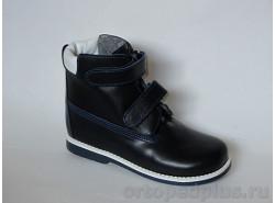 Ботинки Игореша синий