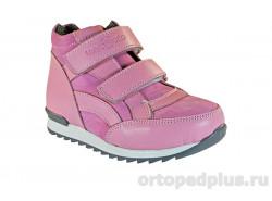 Ботинки 06-556 розовый/т.розовый
