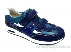 Кроссовки 091-717 синий/голубой