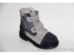 Ботинки 12323 синий/серый/милитари