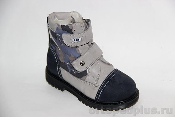 Ортопедическая обувь детская BOS Ботинки 12323 синий/серый/милитари