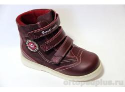 Ботинки 23-217 бордовый