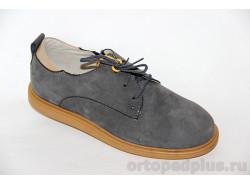 Туфли 24001 ТВИСТ серый