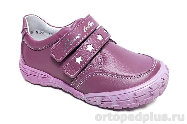 Ортопедическая обувь Кроссовки 2435 сирень
