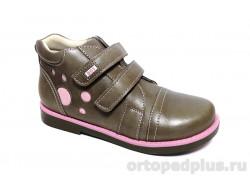 Ботинки 402-22