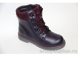 Ботинки 45-071 фиолетовый