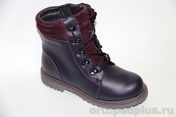 Ортопедическая обувь Ботинки 45-071 фиолетовый