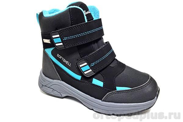 Ортопедическая обувь Ботинки 45-182 черный