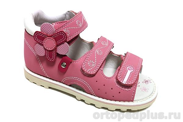 Ортопедическая обувь Сандалии 55-131 розовый
