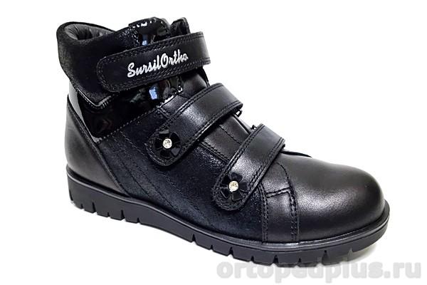 Ортопедическая обувь Ботинки 55-262-1черный