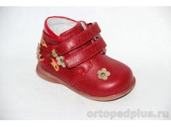 Ботинки 70922 крас/роз.перл