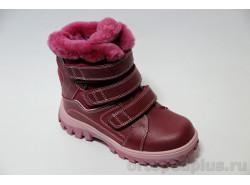 Ботинки А43-046 фуксия