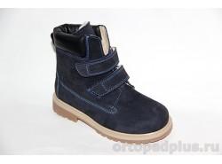 Ботинки BL-120-3 синий
