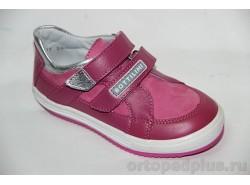 Кроссовки BL-123-2 розовый