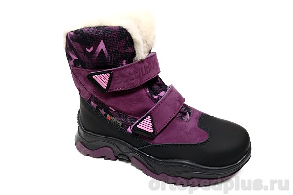 Ортопедическая обувь Ботинки BL-244-4 фиолетовый
