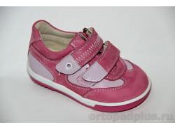Кроссовки BL-122-3 розовый