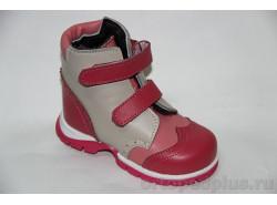 Ботинки Илюша 5 розовый/бежевый