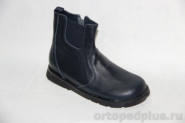 Ортопедическая обувь Ботинки Ника синий