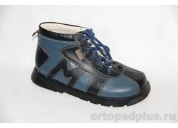 """Ботинки """"Регби"""" синий"""