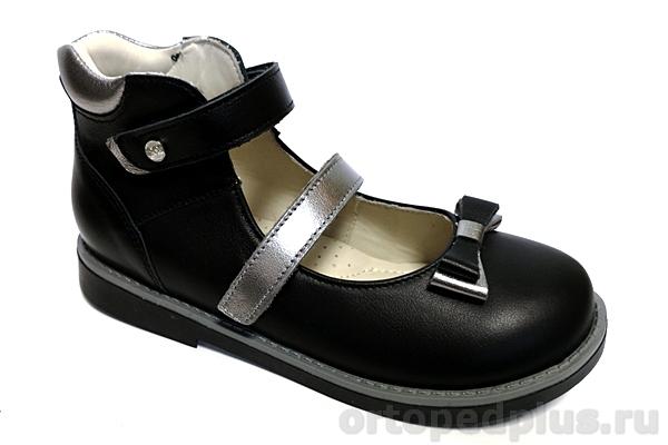 Ортопедическая обувь Туфли 024-13 черный